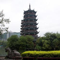 china-194