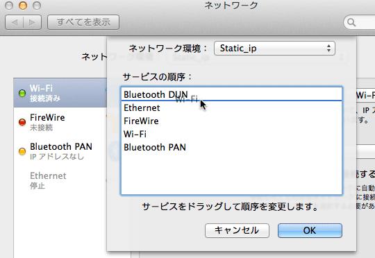 wifi_fix_08