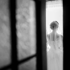 Wedding photographer Yaroslav Makeev (slat). Photo of 29.11.2017