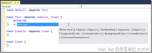 輸入方法有intellisense