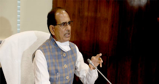 Chief-Minister-Shivraj-Singh-Chouhan-gave-instructions-in-Collectors-Commissioners-Conference.