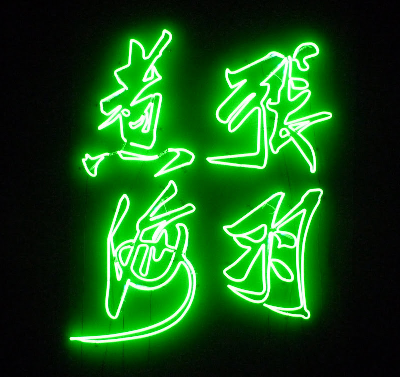 Baishawan, San jih, Yangmingshan, MOCA - P1220875.JPG