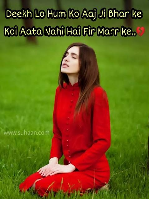 Sad shayari, photo Quotes, Quotes
