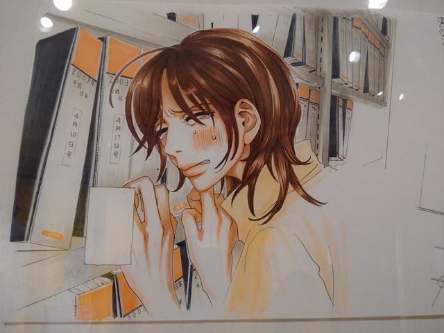 安野モヨコ原画働きマン