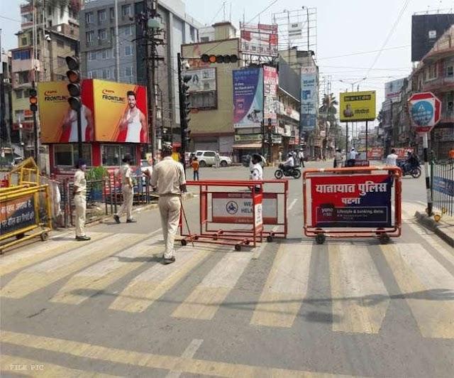 Bihar Lockdown : बिहार में नहीं बढ़ेगा लॉकडाउन, दुकान खोलने के समय में पूरी छूट; नाइट कर्फ्यू जारी रहेगा