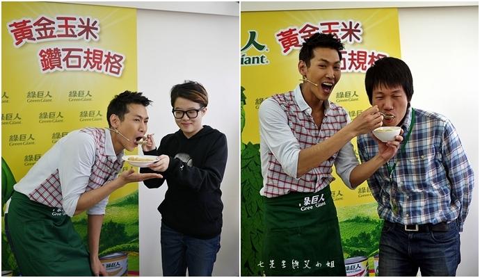 綠巨人陳德烈玉米料理見面會