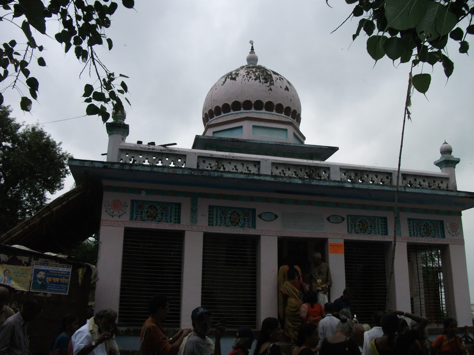 Shringiberapuram