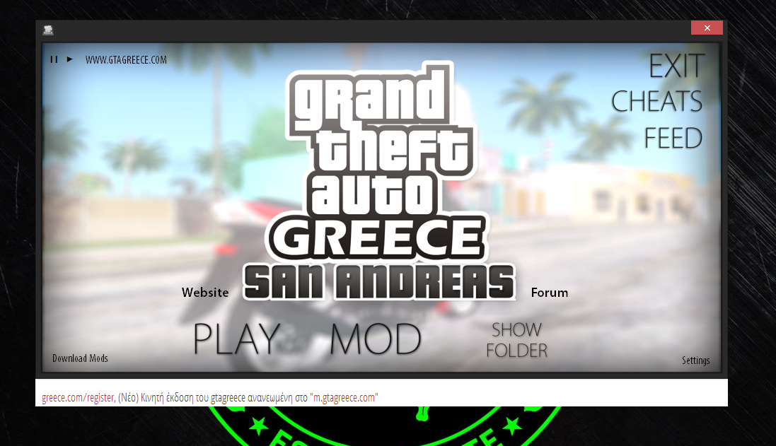 GTA GREECE San Andreas Launcher v2 Pc1