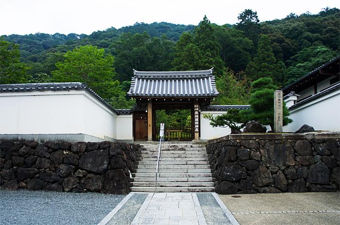 KyotoNanzenji13.jpg