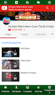 Массовки АМСТК - náhled