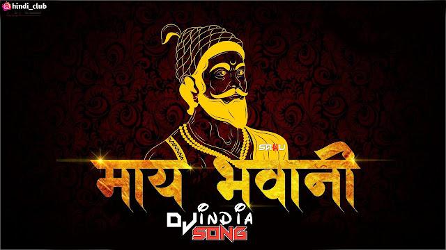 May Bhawani Dj Naresh Nrs