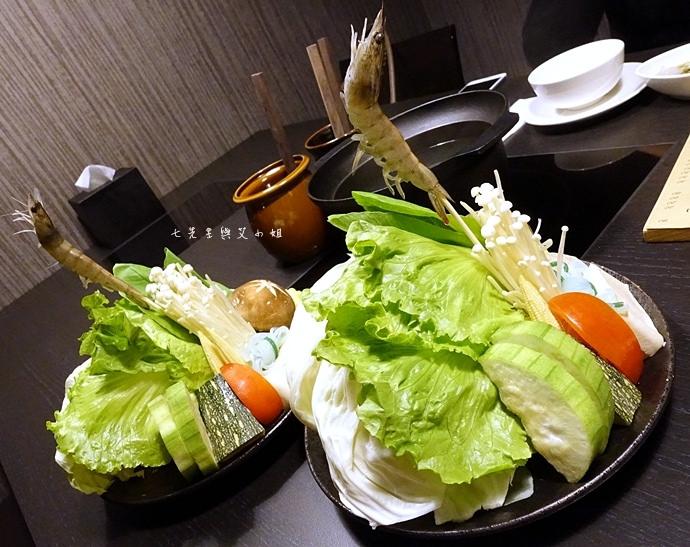 10 柊火鍋專門店