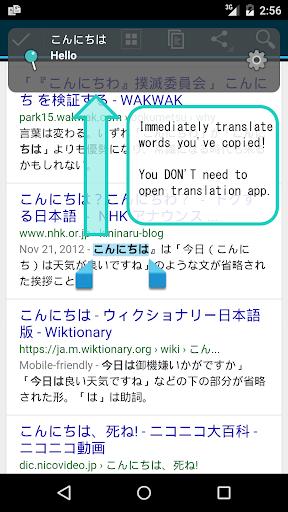 Copy Translator Key