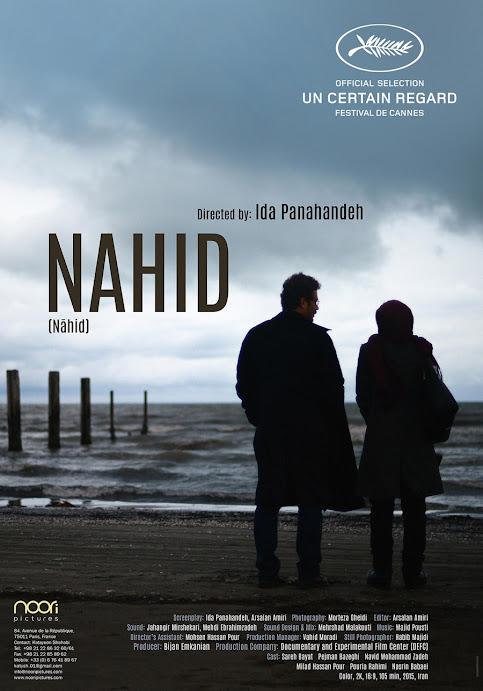 Η Ιστορία της Ναχίντ (Nahid) Poster