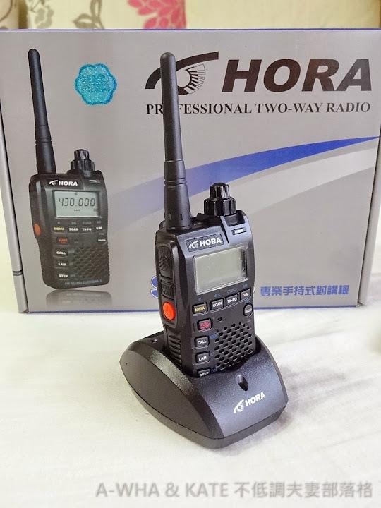 【台灣製造】HORA無線電對講機SMA-3開箱測試分享~小型免執照業務無線電最佳選擇!