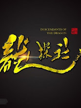 Descendants of the Dragon China Web Drama
