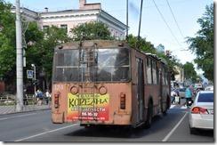 8 petrozavodsk rue lenine 1