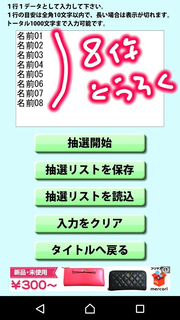 2016-11-19_17.04.17.jpg