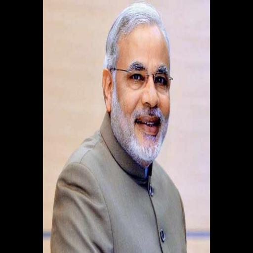 Modi Yojana - 2018