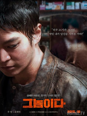 Phim Chính Là Hắn / Trực Giác Chết Người - Fatal Intuition (2015)