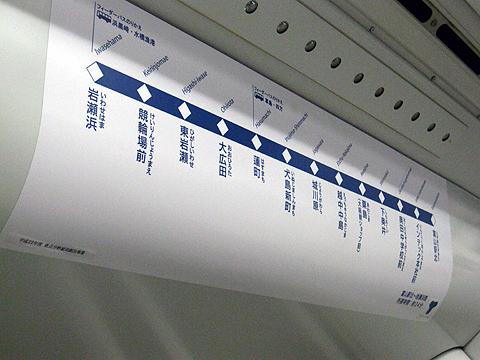 富山ライトレール 富山港線「ポートラム」 TLR0606 車内路線図