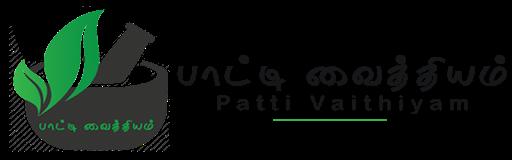 Pattivaithiyam - Ayurvedic Tamil Tips