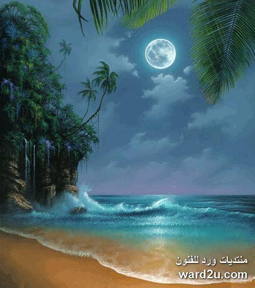 البحر و القمر سحر لا ينتهى