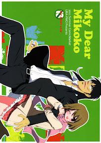 My Dear Mikoko (Kaiji) [English] ==Strange Companions==