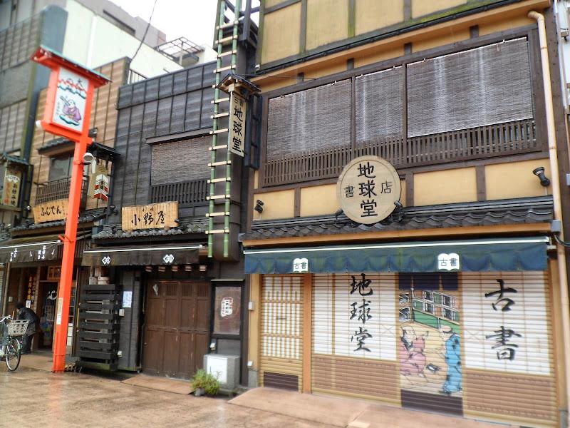 2014 Japan - Dag 5 - tom-SAM_0396-0001.JPG