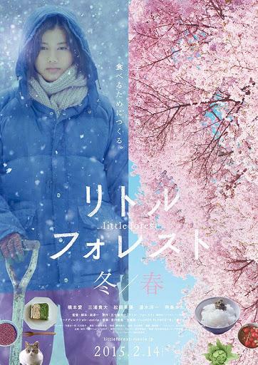 Little Forest Winter Spring - Cánh Đồng Nhỏ- Mùa Đông và Xuân