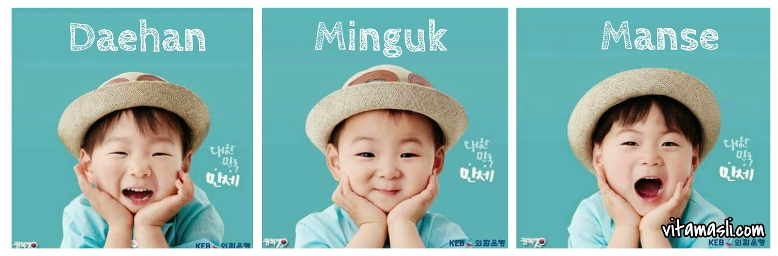 Song Triplets 2015