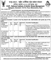 NIASM Recruitment 2016 indgovtjobs