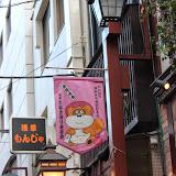 2014 Japan - Dag 1 - marjolein-IMG_0151-0086.JPG