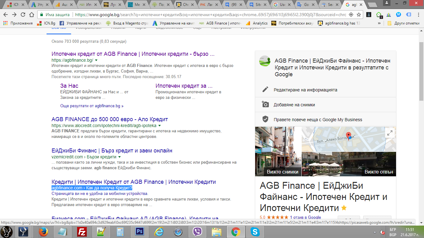 Site Address Change New Ltd From Com To Bg Help Please