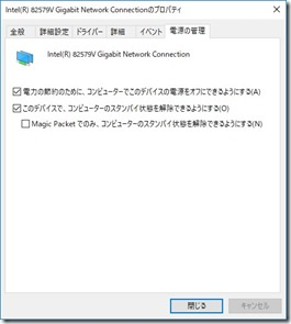 capture_window_NIC-MS2