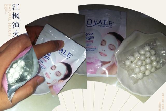 Ovale Bedak Dingin Whitening Facial Mask