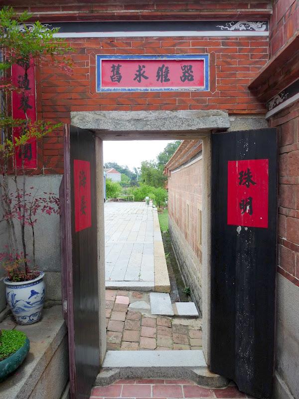 TAIWAN.Archipel de KINMEM - P1100773.JPG
