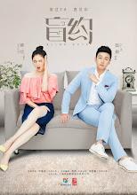 Blind Date China Drama