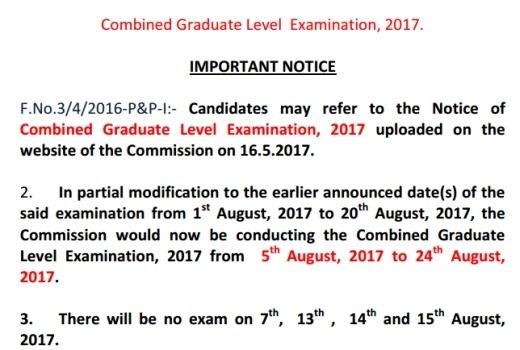 ssc-cgl-exam-postponed