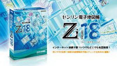 [PCソフト] ゼンリン電子地図帳Zi18 DVD全国版