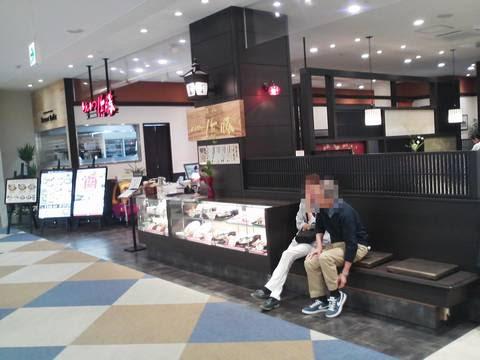 外観2 とんかつ浜勝カラフルタウン岐阜店