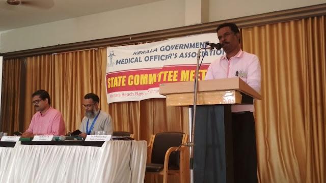 About Us ~ KGMOA Trivandrum - Kerala Government Medical ...