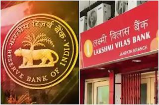 lakshmi-vilas-bank-would-merge-with-dbs-bank