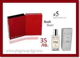 Парфюм FM 05  PURE - GUCCI - Rush