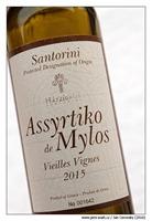 Hatzidakis-Santorini-Assyrtiko-de-Mylos-Vieilles-Vignes-2015