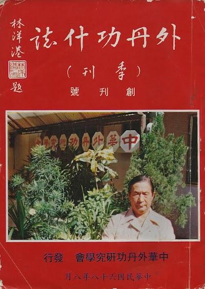 雜誌1-01.jpg