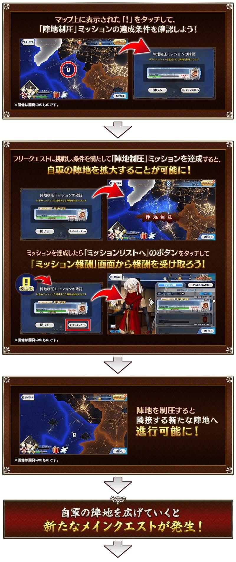 info_image_03.jpg
