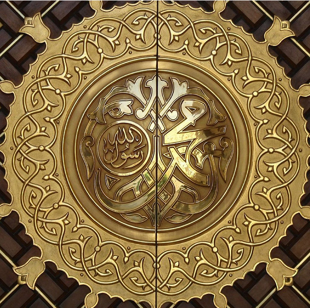 ... door.jpg ... & The Prophet\u0027s Mosque (Masjid-e-Nabawi)