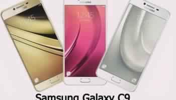 ﻣﻮﺍﺻﻔﺎﺕ و صور samsung Galaxy C9 Pro  ﻣﻮﺍﺻﻔﺎﺕ و صور  ﺍﻟﻤﻮﺑﺎﻳﻞ سامسونج جالكسي C9 pro