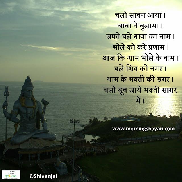 Rising Sun, Good Morning, Subh Prabhat, hua sawera, morning, good morning, subh prabhat, Sooraj image